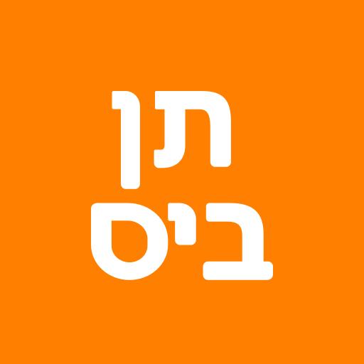 logo 10bis